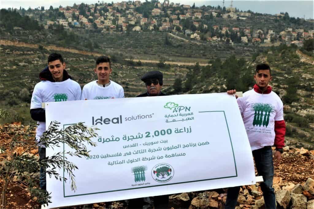 2000 Trees planting campaign supported by Ideal Solutions